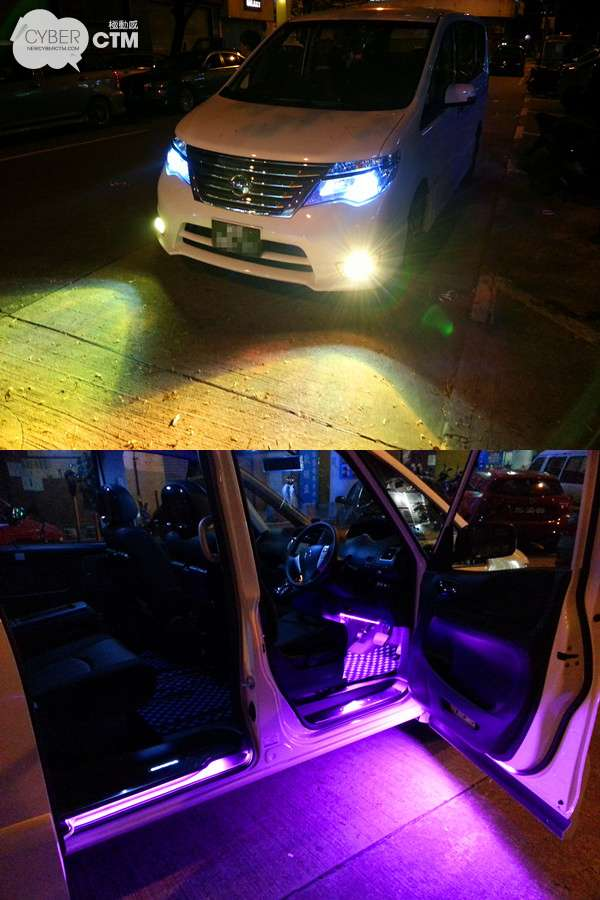 Nissan Serena_10000K_3000K_Purple LED.jpg