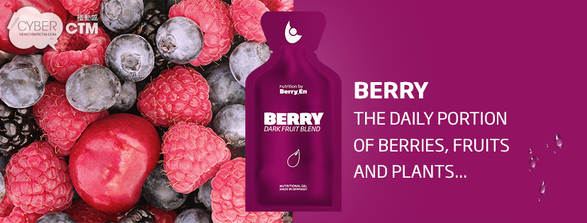 Berry Gel – Dark Fruit Blend2.png